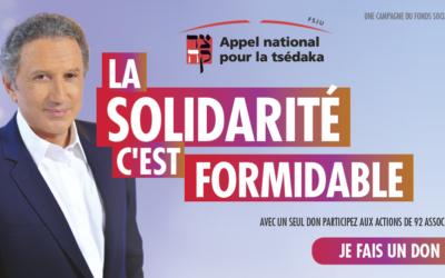 Appel National pour la Tsedaka 2019 Michel Parrain